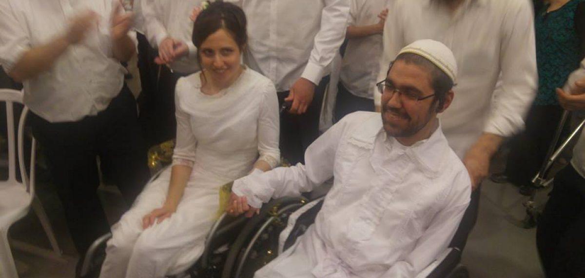 חתונה חנה ומרדכי